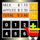 购物计算器 icon