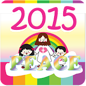 2015 ISRAEL PUBLIC HOLIDAYS