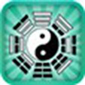 Tai Chi Chuan Tai Qi FREE