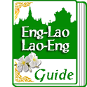 English Lao Korean Guide 7200 icon