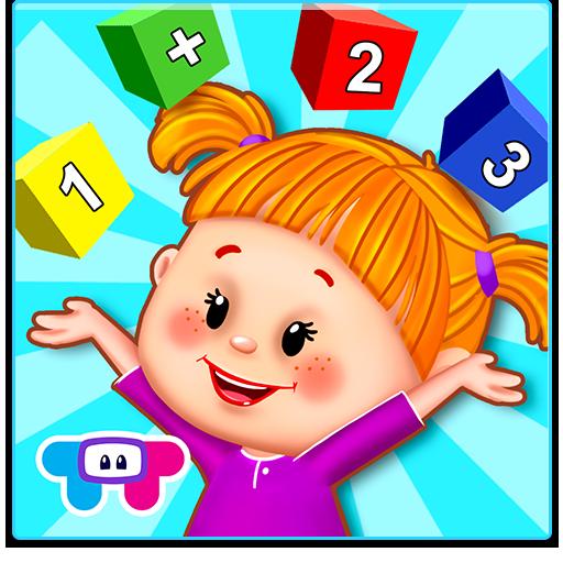 이지의 수학 – 아동 게임 教育 App LOGO-硬是要APP