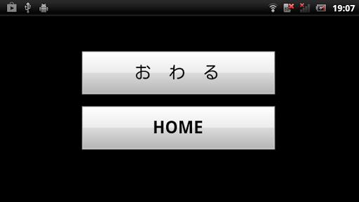 免費下載娛樂APP|動くヨ!! app開箱文|APP開箱王