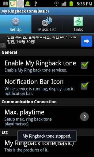 My Ringbacktone-For my ears ..