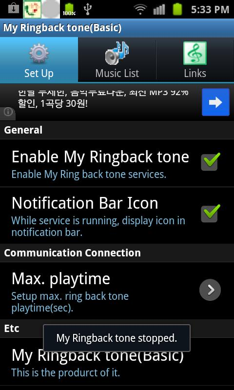 My Ringbacktone-For my ears .. - screenshot