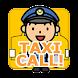 タクシーコール!