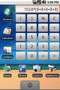 計算器小工具