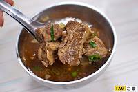 潮州牛雜湯 (牛肉專賣店)