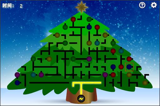 圣诞树亮灯