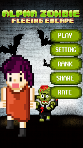 Alpha Zombie Fleeing Escape
