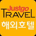 해외호텔 할인예약 icon
