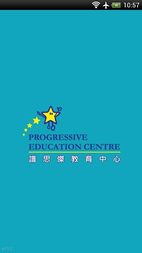 Progressive Education Centre