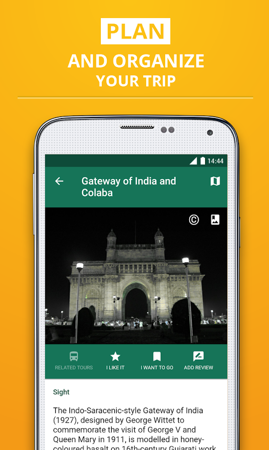 Mumbai (Bombay) Travel Guide- screenshot