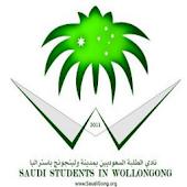 Saudi Gong