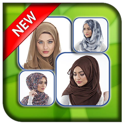 Cara Memakai Hijab Modern 媒體與影片 App LOGO-硬是要APP