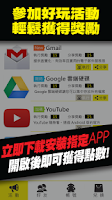 Screenshot of 串我 ChainMe