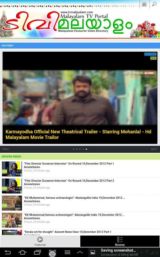 TV Malayalam Open Directory - screenshot
