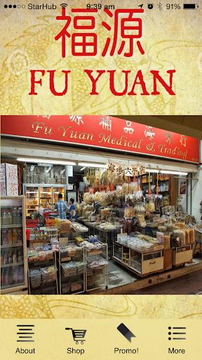 Fu Yuan Medical