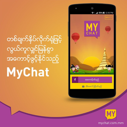 MyChat - Chat in Myanmar
