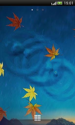 水波纹动态壁纸
