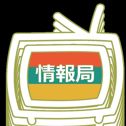 渕上舞情報局 LOGO-APP點子