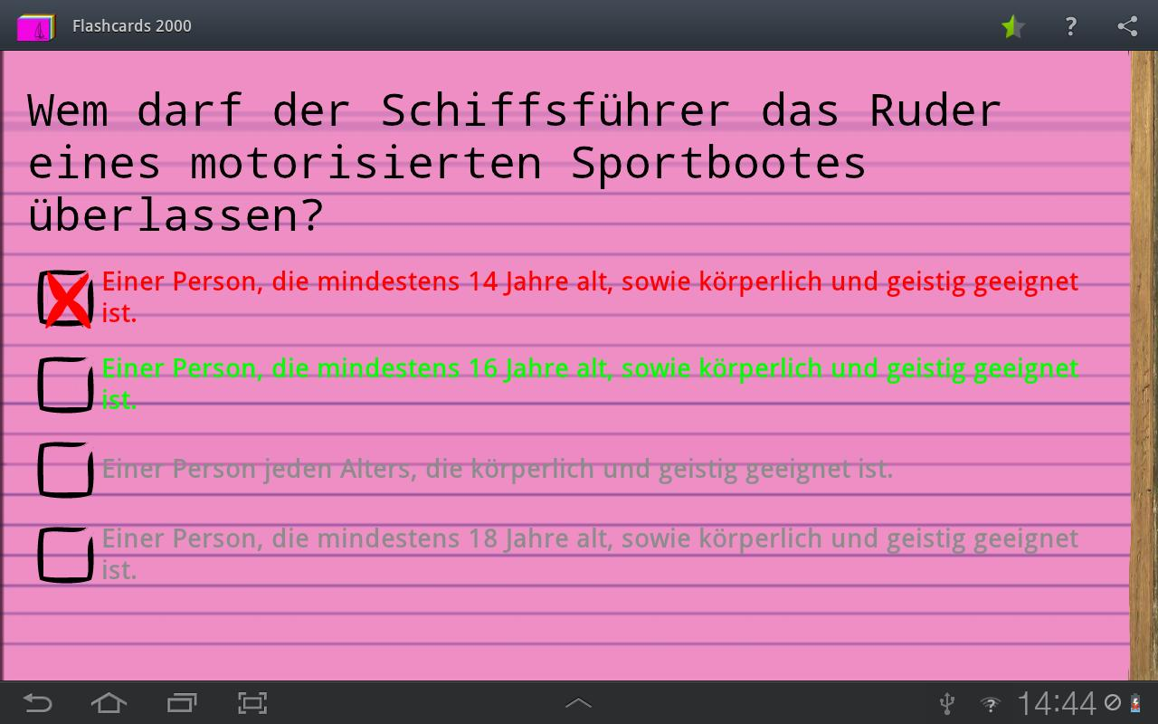 Lernkarten SBF Binnen - 2013- screenshot