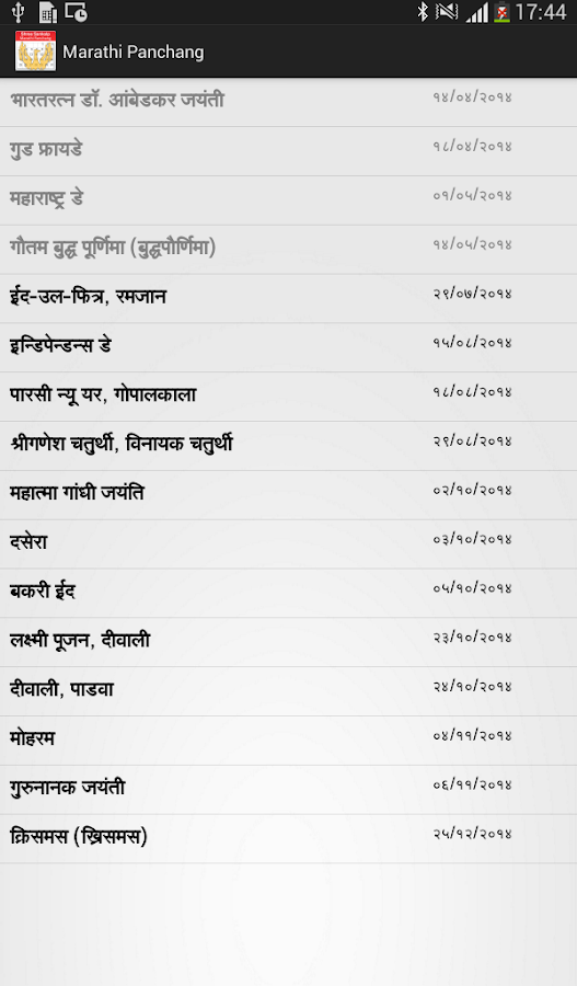 Marathi Panchang - Android Apps on Google Play