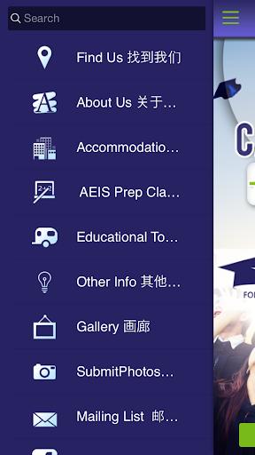 玩商業App|S'pore Foreign Student Service免費|APP試玩