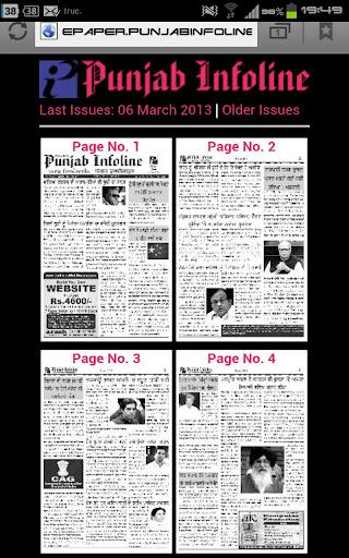 Punjab Infoline e-Paper