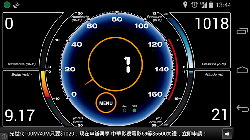 GPS 紀錄器 HD