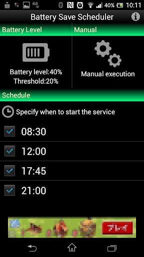 Battery Save Scheduler