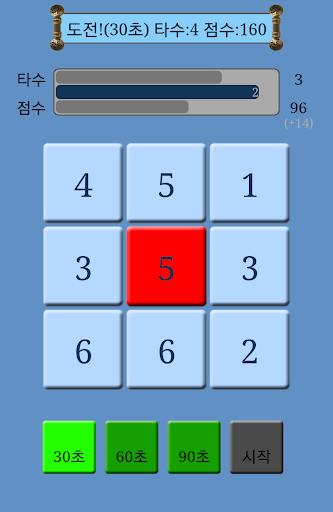 망통-MangTong 유료