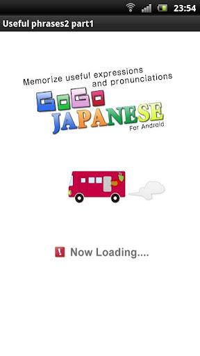 GoGo Japanese useful phrases3