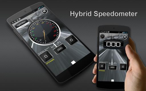 Hybirdスピードメーター