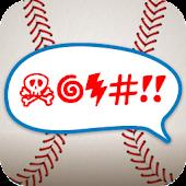 Baseball Statsmack (StatSheet)