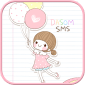 Dasom Happy SMS Theme