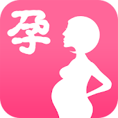 孕妇孕期必备——怀孕妈妈首选