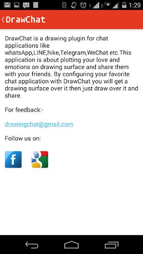 【免費通訊App】DrawChat Messenger-APP點子