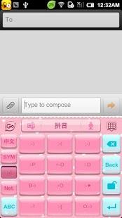 玩個人化App|GO輸入法粉紅回憶主題免費|APP試玩