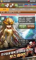 Screenshot of 마왕전