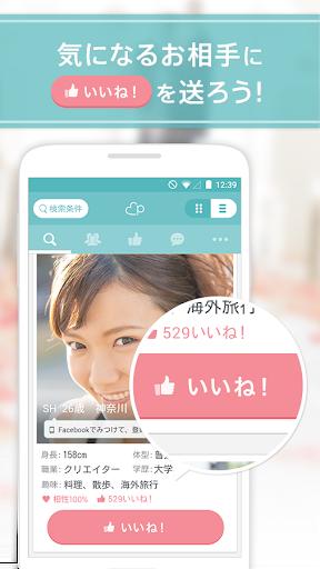 【免費社交App】pairs(ペアーズ)-恋愛・婚活マッチングサービス-APP點子