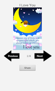 Love Greetings - screenshot thumbnail