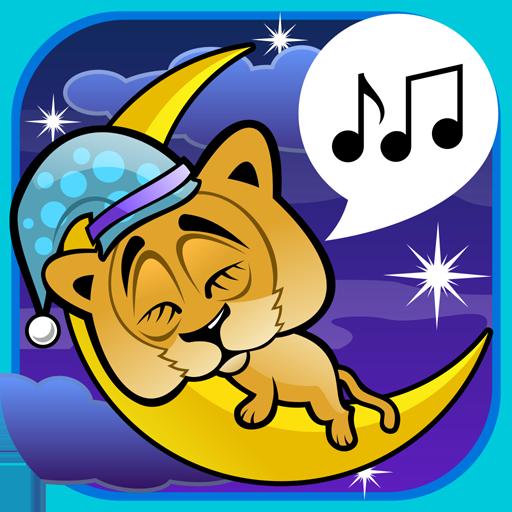 獅子搖籃曲音樂為孩子 音樂 LOGO-玩APPs
