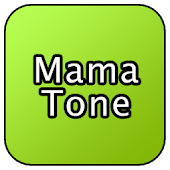 Baby saying Mama Ringtone