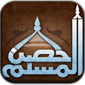 Hisn AL Muslim حصن المسلم logo