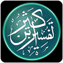 Tafsir Ibne Kathir (English) icon