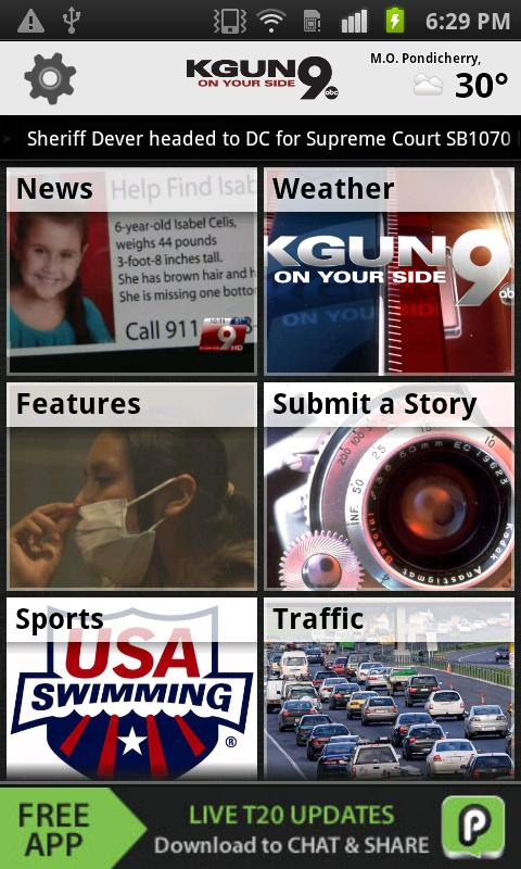 KGUN - screenshot