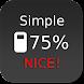 Nice Simple Battery (Widget) image