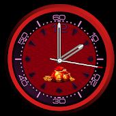 Spring Festival Theme Clock