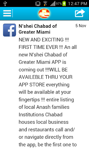 N'Shei Chabad of Miami Free