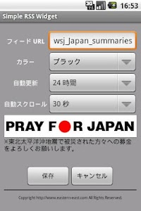 Simple RSS Widget screenshot 2